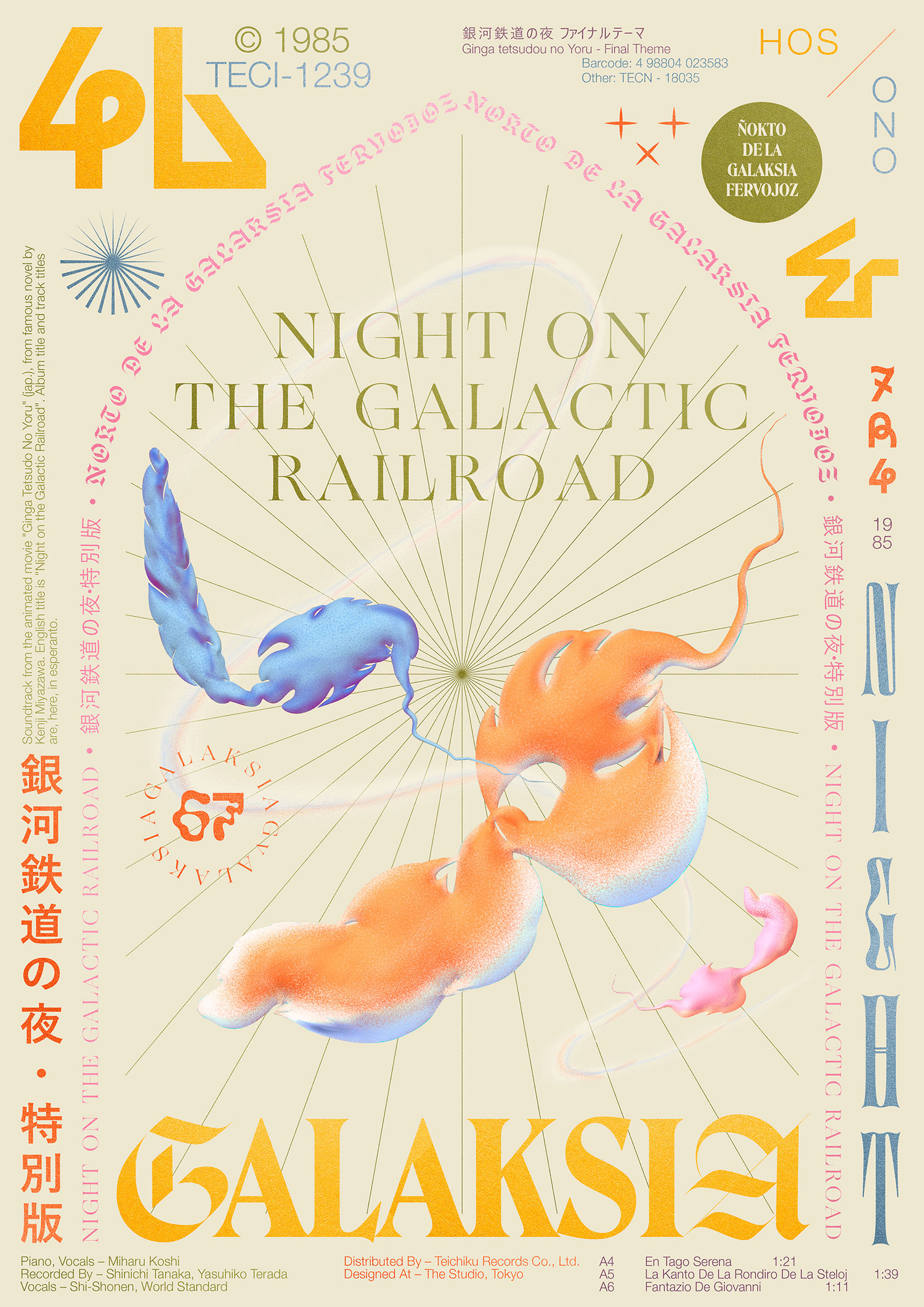 Night on the Galactic Railroad soundtrack